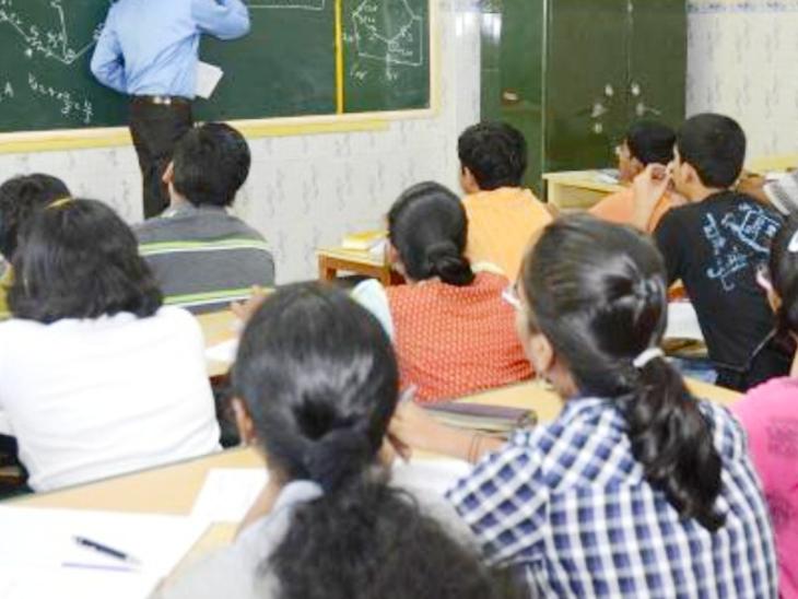 અભ્યાસ/ ગોધરા જીલ્લા શહેરામાં 2018માં 1870 બાળકોએ ચાલુ અભ્યાસે શાળા છોડી| - Divya Bhaskar