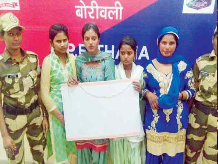મુંબઈ-ગુજરાતની ટ્રેનમાં પ્રવાસ કરતી મહિલાઓને ટાર્ગેટ કરી લૂંટ ચલાવતી 4 મહિલાની ઝડપાઈ મુંબઇ,Mumbai - Divya Bhaskar