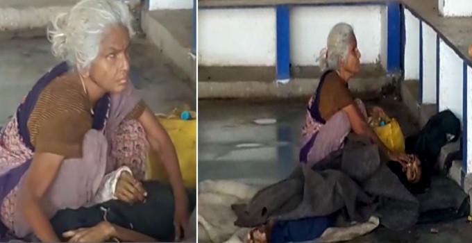 મૃત દીકરાની ઠંડી થઈ ગયેલી લાશ પર આંધળી માતા આખી રાત ઢાંકતી રહી કપડાં ઈન્ડિયા,National - Divya Bhaskar