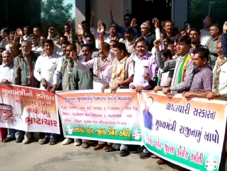 'ભ્રષ્ટાચારી સરકારના CM રૂપાણી રાજીનામું આપો'ના બેનર્સ સાથે કોંગ્રેસનો ઉગ્ર વિરોધ ઈન્ડિયા,National - Divya Bhaskar