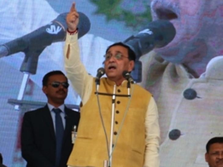 પોરબંદરમાં રૂપાણીએ કહ્યું હવે તમારે પોલીસને પૈસા દેવા નહીં પડે|પોરબંદર,Porbandar - Divya Bhaskar