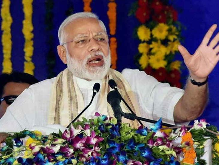30 કરોડ રૂપિયાથી શરૂ થનારી યોજના માટે હવે 2 હજાર કરોડથી વધુનો ખર્ચ થશે: મોદી - Divya Bhaskar