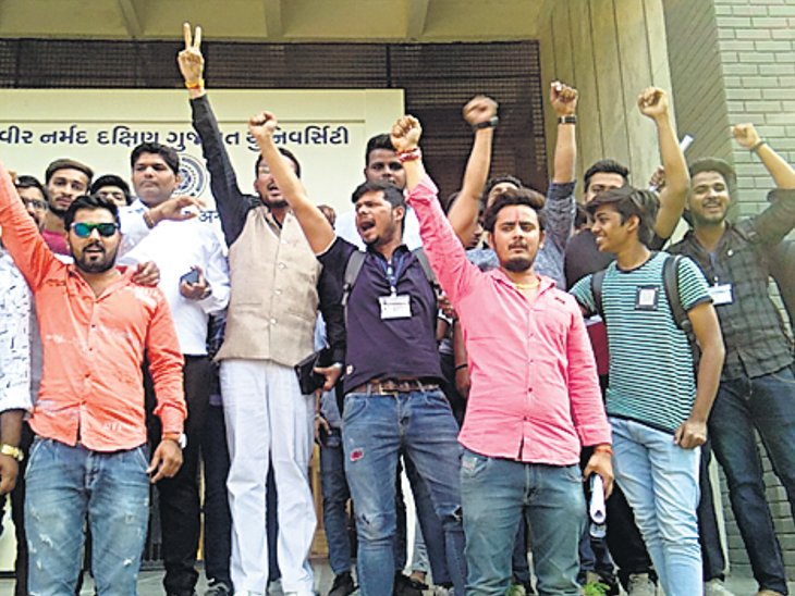 ઉમેદવારોના ફોર્મ રદ થતાં વિદ્યાર્થીઓએ મોટી સંખ્યામાં - Divya Bhaskar