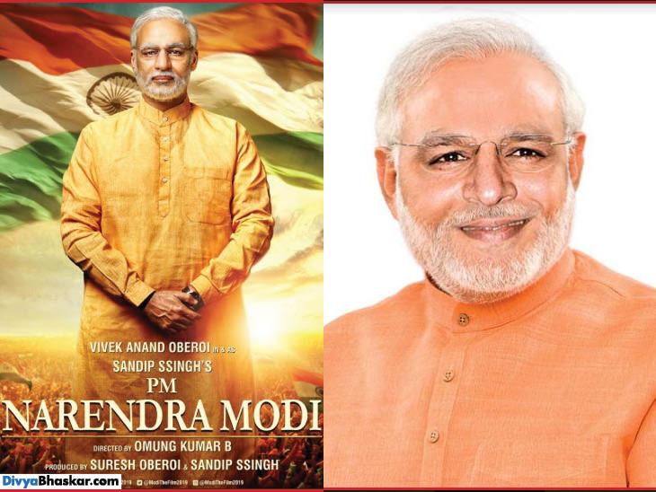 નરેન્દ્ર મોદીની બાયોપિકમાં વિવેક ઓબેરોયનો લુક (ડાબે) અને 4 દિવસ પહેલાં દિવ્ય ભાસ્કર વેબસાઈટે બનાવેલું વિવેક ઓબેરોય મોદી તરીકે કેવો દેખાશે તેનું ગ્રાફિક (જમણે). હવે કહો, કયું વધુ જામે છે? - Divya Bhaskar
