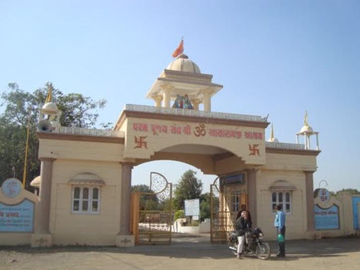રાજકોટમાં તંત્રને કોઈ સ્થળ ન મળ્યું, યોગ શિબિર રાખી આસારામ આશ્રમમાં, શિક્ષિકાઓનો ઉતારો પણ ત્યાં જ| - Divya Bhaskar