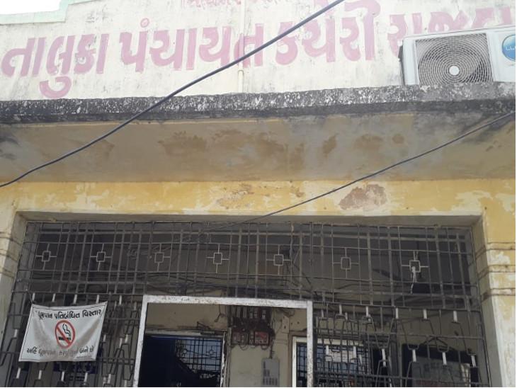 કોંગ્રેસ શાસિત રાજુલા તાલુકા પંચાયતમાં ભંગાણ, પ્રમુખ, ઉપપ્રમુખને હોદ્દા પરથી દૂર કરાયા|અમરેલી,Amreli - Divya Bhaskar