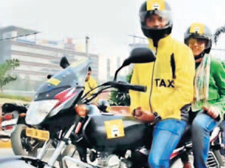 સુરતમાં રેપિડોએ બાઇક ટેક્સી સેવા તો શરૂ કરી દીધી પરંતુ આરટીઓ પાસે પરમિટ જ ના લીધી|સુરત,Surat - Divya Bhaskar