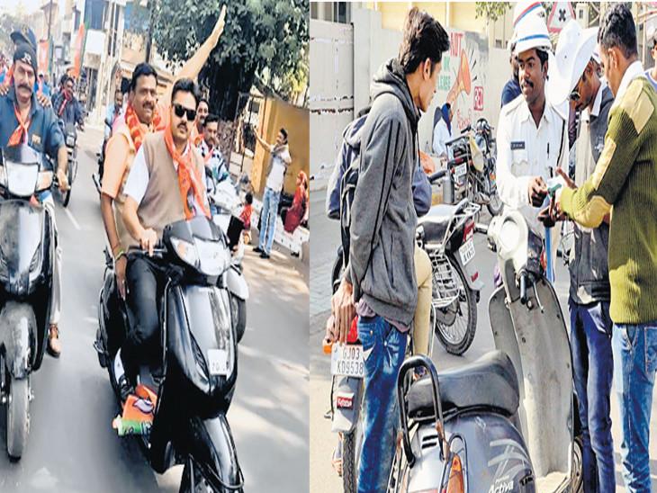 રાજકોટમાં લોકોને શોધી શોધીને હેલ્મેટનો દંડ કરતી પોલીસ, ભાજપની રેલીમાં છૂટો દોર| - Divya Bhaskar