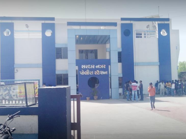 આરોપીએ સળગી જવાની ધમકી આપી છતા સરદારનગર PI-PSI પોલીસ સ્ટેશન આવ્યા જ નહીં| - Divya Bhaskar