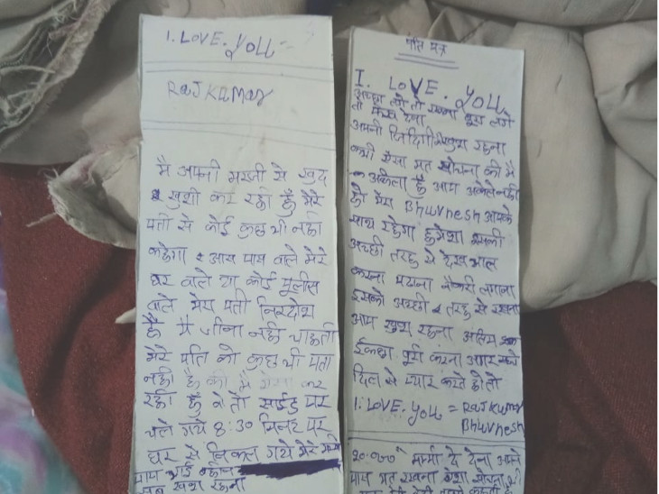 વડોદરામાં 6 મહિનાનો પુત્ર રડતો રહ્યો અને સુસાઇડ નોટ લખીને માતાએ આપઘાત કર્યો| - Divya Bhaskar