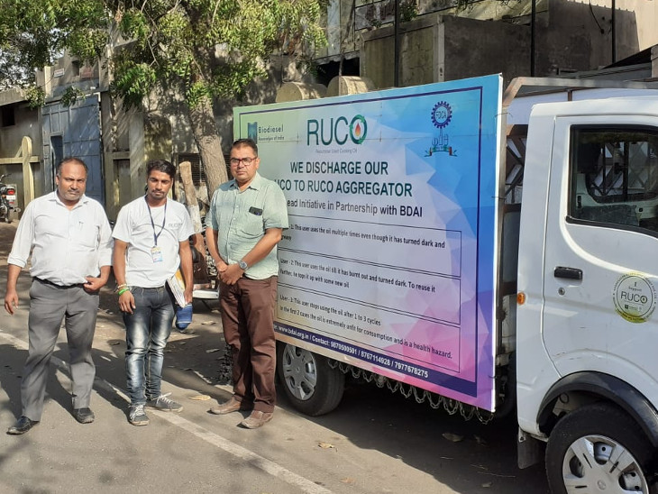 RUCO રાજકોટ જિલ્લા અને શહેરના ફરસાણ ઉત્પાદકો પાસેથી દાઝ્યું તેલ ખરીદી તેમાંથી બાયોડિઝલ બનાવે છે| - Divya Bhaskar
