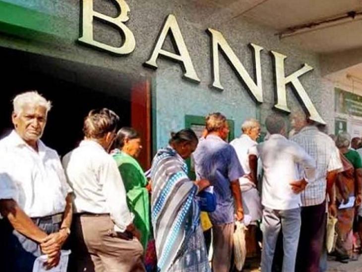 RBIએ સિનિયર સિટિઝન અને વિકલાંગોને ઘણા અધિકાર આપ્યા છે, ડોર-સ્ટેપ સર્વિસ પણ મળે છે|ઈન્ડિયા,National - Divya Bhaskar
