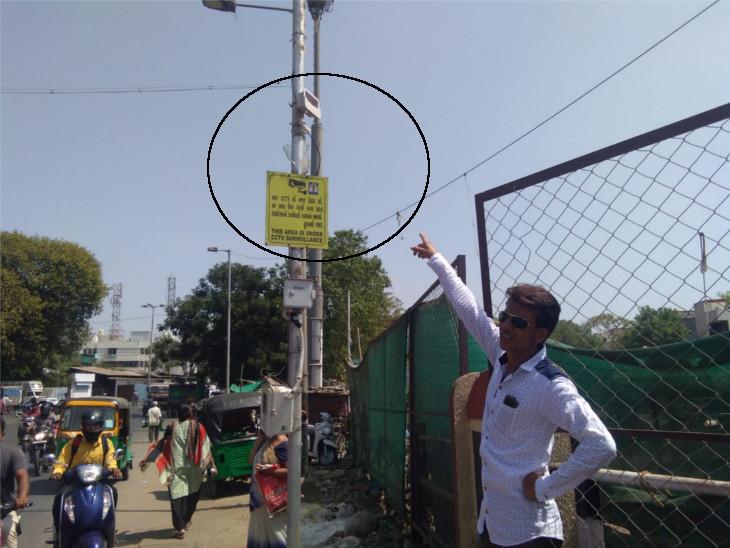 સીસીટીવી કેમેરાની ચોરી થતાં લોકોમાં ચર્ચાસ્પદ મુદ્દો બન્યો - Divya Bhaskar