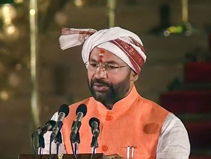 ગૃહરાજ્યમંત્રી રેડ્ડીએ કહ્યું- હૈદરાબાદ આતંકીઓ માટે સુરક્ષિત સ્થાન છે ઈન્ડિયા,National - Divya Bhaskar