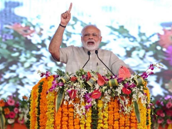 એઇમ્સ હોસ્પિટલનું ખાતમૂહર્ત પ્રધાનમંત્રી મોદીના હસ્તે થશે: મોહન કુંડારીયા| - Divya Bhaskar