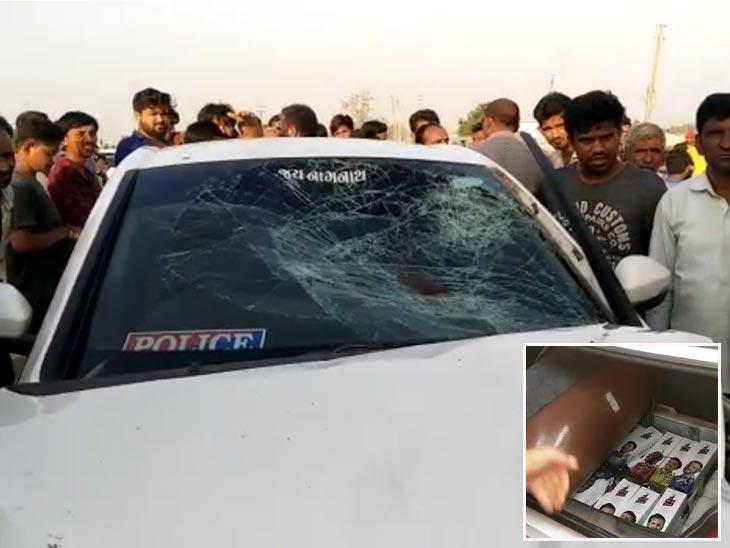 પોલીસ લખેલી કારે બાઈકને અડફેટે લીધી, કારમાંથી વિદેશી દારૂનો જથ્થો મળ્યો|જુનાગઢ,Junagadh - Divya Bhaskar