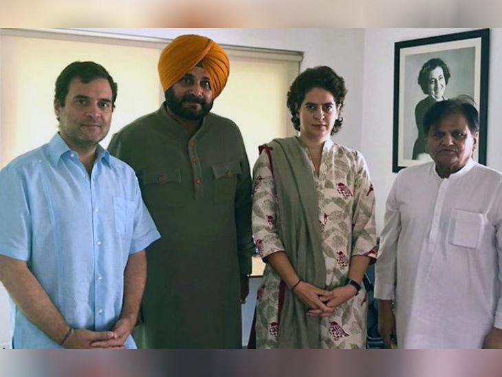 સિદ્ધૂ કેપ્ટન અમરિંદર સાથેની ખેંચતાણ વચ્ચે રાહુલ ગાંધીને મળ્યાં, રાજ્યની સ્થિતિ પર પત્ર સોંપ્યો ઈન્ડિયા,National - Divya Bhaskar