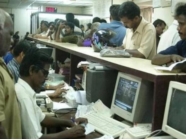 RBIએ નવી સુવિધા શરૂ કરી, હવે બેઝિક ખાતાધારકોને પણ ચેકબુકની સુવિધા મળશે| - Divya Bhaskar