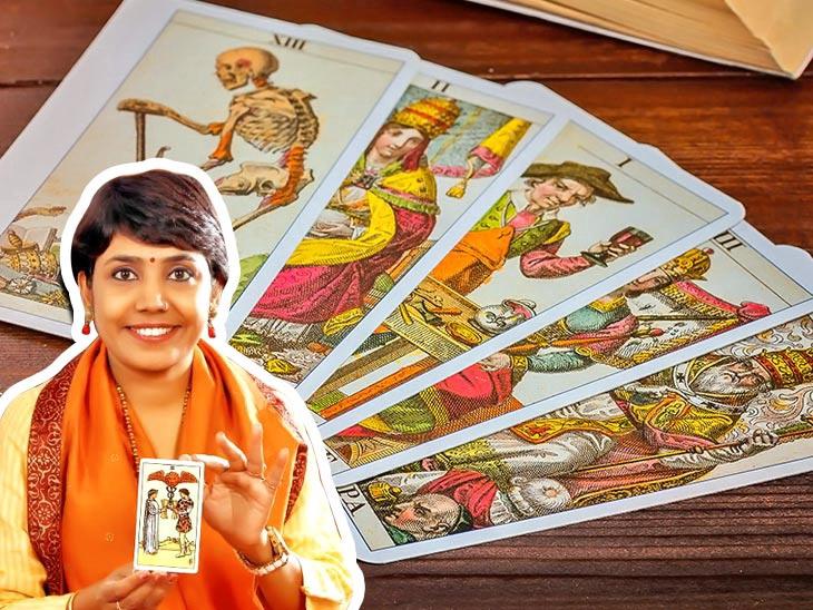 મેષ રાશિના જાતકોને અસુરક્ષાની ભાવના થશે, તુલા રાશિ માટે આજનો દિવસ સારો છે| - Divya Bhaskar