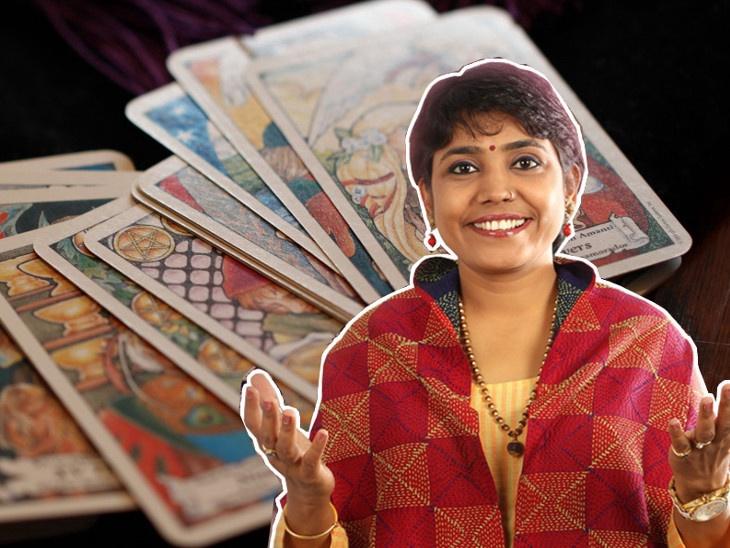 શનિવાર તુલા રાશિ માટે શુભ રહેશે, વૃશ્ચિક રાશિના જાતકોનો ખર્ચ વધશે| - Divya Bhaskar