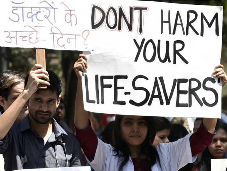 દિલ્હીની 18 હોસ્પિટલોમાં હડતાળ, AIIMSના ડોક્ટર્સે મમતાને આપ્યું 48 કલાકનું અલ્ટીમેટમ|ઈન્ડિયા,National - Divya Bhaskar