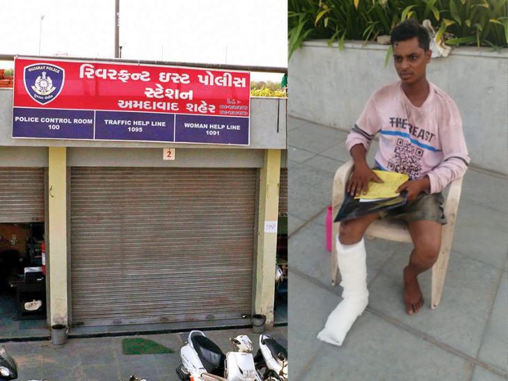 હત્યાનો ગુનો કબુલવા મજુરોને માર મારવા મામલે સાબરમતી રિવરફ્રન્ટ પોલીસકર્મીઓ સામે ફરિયાદ  - Divya Bhaskar