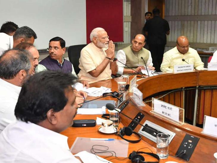 આજથી 17મી લોકસભાનું પહેલું સત્ર, 10 વટહુકમ પાસ કરાવવા જરૂરી, 46 બિલ ફરી પાસ કરાશે|ઈન્ડિયા,National - Divya Bhaskar