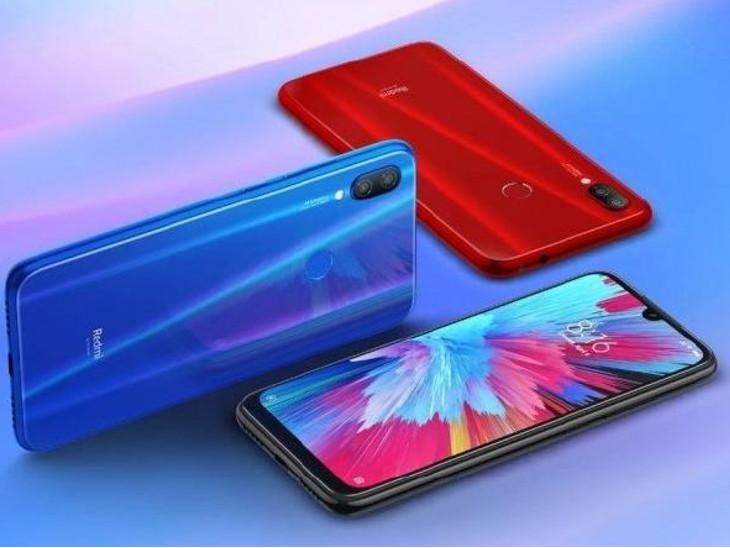 રેડમી Note 7 Proનો આજે સેલ યોજાશે, 48MPનો કેમેરા આ સ્માર્ટફોનની ખાસિયત છે  - Divya Bhaskar