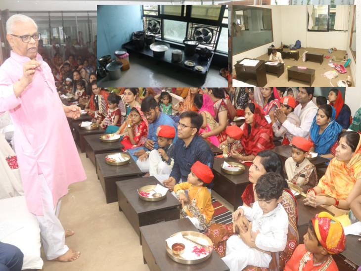 વેસુની ગુરૂકુલમ્ શાળામાં ફી લેવાતી નથી, લિંપણવાળી જમીન પર બેસી અબજોપતિના સંતાનો અભ્યાસ કરી રહ્યાં છે|સુરત,Surat - Divya Bhaskar