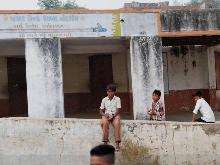 સ્માર્ટ ક્લાસ ! 3 હજારથી વધુ સરકારી શાળાઓમાં કમ્પ્યુટર અને સાયન્સ લેબ જ નથી  - Divya Bhaskar