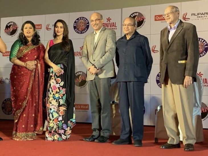 'હમ આપકે હૈ કૌન'ને 25 વર્ષ પૂરાં થતાં સ્પેશિયલ સ્ક્રીનિંગ યોજાયું, ફિલ્મની સ્ટારકાસ્ટ ઉપસ્થિત રહી  - Divya Bhaskar