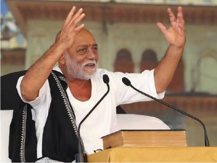શિવની સૃષ્ટિમાં સઘળું છે, એની બહાર કશું નથીઃ મોરારિબાપુ| - Divya Bhaskar