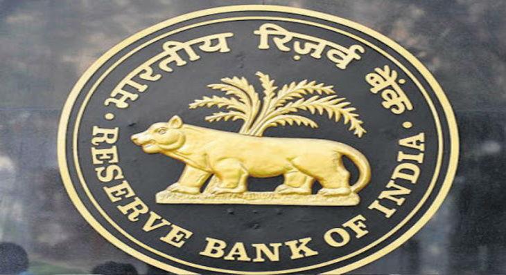 RBI સરકારને 1.76 લાખ કરોડ રૂપિયા ટ્રાન્સફર કરશે, જાલાન કમિટીની ભલામણ મંજૂર ઈન્ડિયા,National - Divya Bhaskar