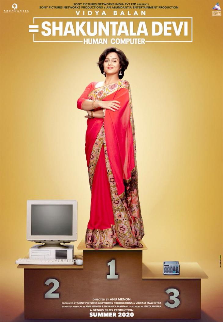 વિદ્યા બાલને હ્યુમન કમ્પ્યુટર તરીકે જાણીતા શકુંતલા દેવીની બાયોપિકનું ટીઝર લોન્ચ કર્યું|ઈન્ડિયા,National - Divya Bhaskar