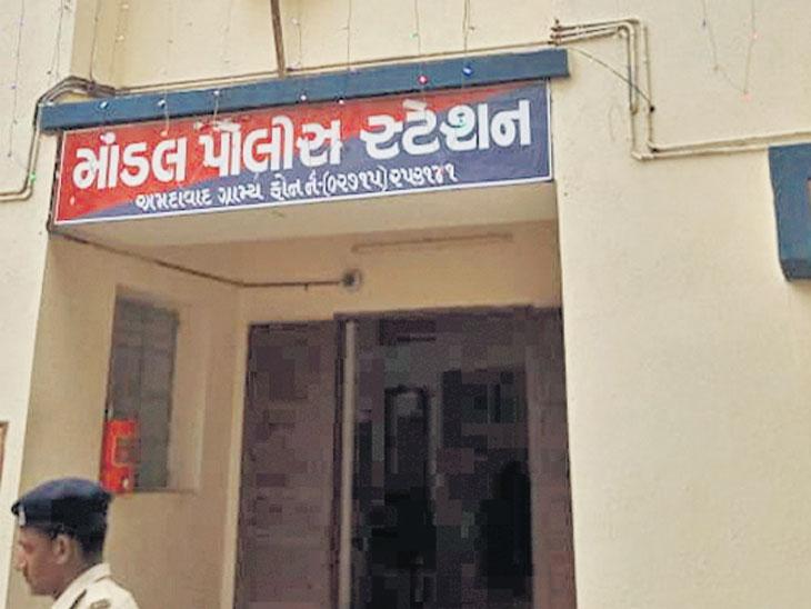 માંડલ પોલીસના 6 કર્મચારીઓએ 2 વ્યક્તિને માર મારતાં કોર્ટમાં ફરિયાદ માંડલ,Mandal - Divya Bhaskar