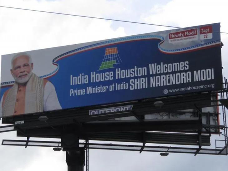 હ્યુસ્ટનમાં આજે ત્રણ કલાક 'હાઉડી મોદી', સ્વાગત માટે 1000 ગુજરાતી દાંડિયા રમશે|વર્લ્ડ,International - Divya Bhaskar