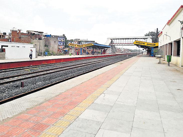 અસારવા રેલવે સ્ટેશન - Divya Bhaskar