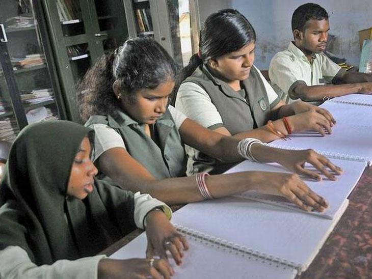 ધો. 10-12ના વિદ્યાર્થીઓ માટે 7 પ્રકારની દિવ્યાંગતાનો સમાવેશ  - Divya Bhaskar
