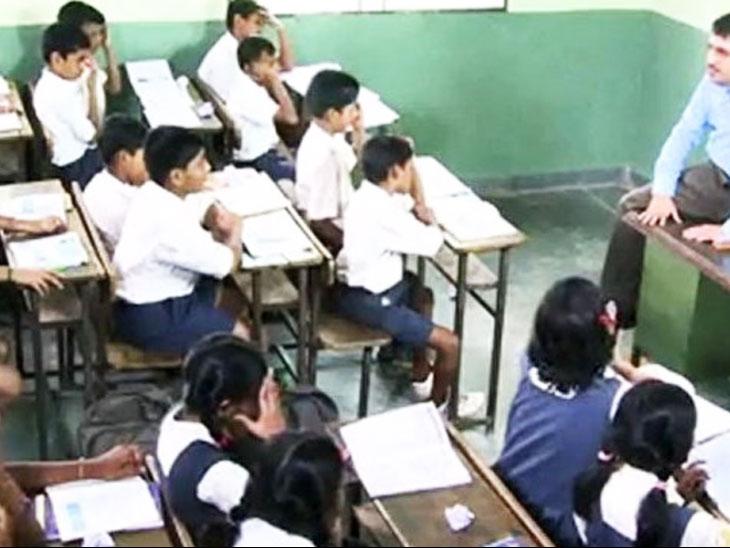 શિક્ષકોની ભરતી માટે સ્કૂલના વિદ્યાર્થીઓની સંખ્યા મંગાવી  - Divya Bhaskar
