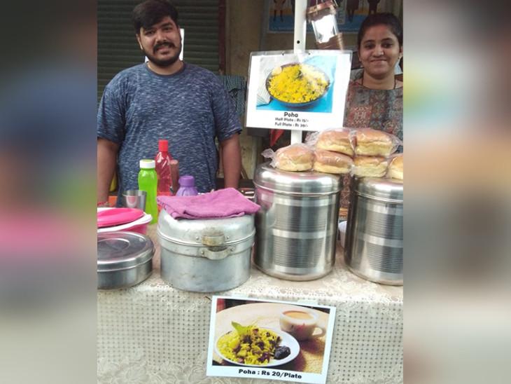 એમબીએ ગુજરાતી દંપતી 55 વર્ષના કામવાળા બેનની મદદ માટે સવારે સ્ટોલ પર નાસ્તો વેચે છે  - Divya Bhaskar