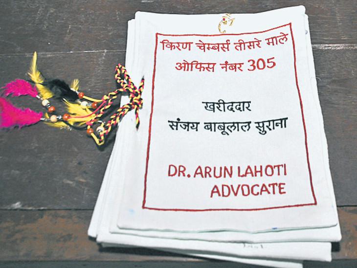 વકીલે કાપડ પર બનાવ્યો દેશનો પહેલો દસ્તાવેજ, રેકોર્ડ માટે લિમ્કા બુકમાં મોકલાશે|સુરત,Surat - Divya Bhaskar