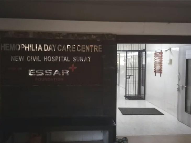 સિવિલ હોસ્પિટલના હિમોફિલિયા વિભાગમાં હડતાળથી દર્દીઓ રઝળ્યાં|સુરત,Surat - Divya Bhaskar