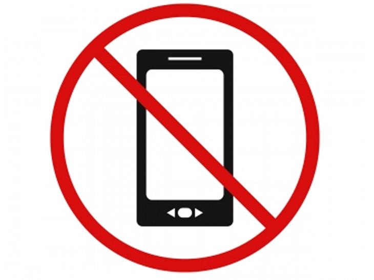 બાળકોને 'નો સ્માર્ટફોન' ચેલેન્જ આપીને જુઓ!|ઈન્ડિયા,National - Divya Bhaskar