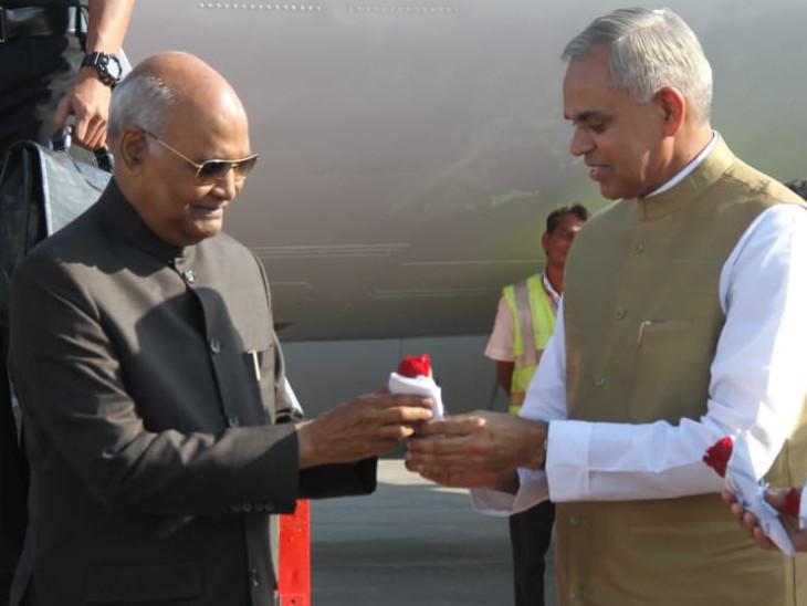 રાષ્ટ્રપતિ રામનાથ કોવિંદ 2 દિવસની ગુજરાતની મુલાકાતે, અમદાવાદ એરપોર્ટ પર સ્વાગત કરાયું| - Divya Bhaskar