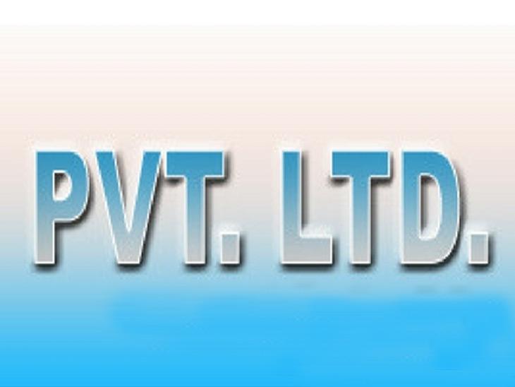 કંપનીઓએ હવે પ્રા. લિ. અને લિ. પૂરું લખવું પડશે ઈન્ડિયા,National - Divya Bhaskar