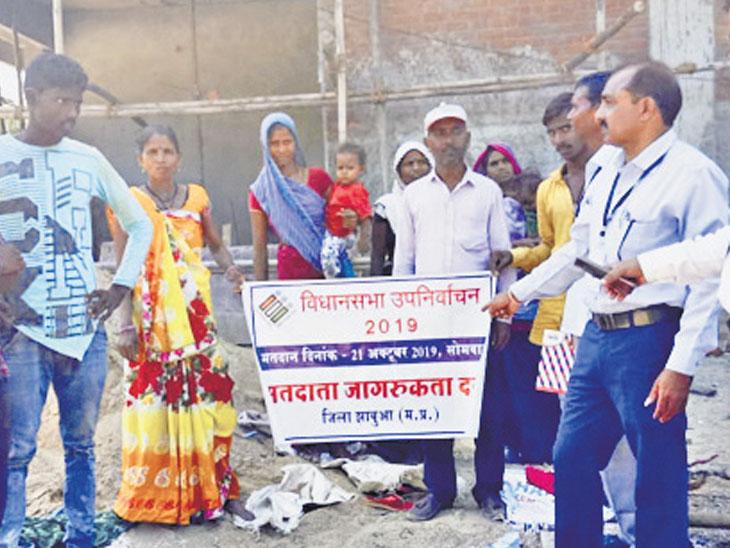 ચૂંટણી જાબુઆ(મ.પ્ર)માં, ધમધમાટ ગુજરાતમાં|સંખેડા,Sankheda - Divya Bhaskar