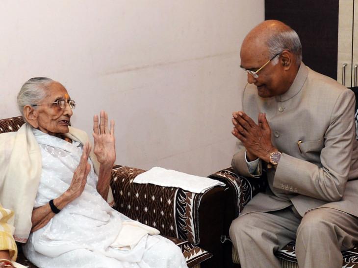 હીરાબાએ રાષ્ટ્રપતિ કોવિંદનું રેંટિયો આપીને સ્વાગત કર્યું, અડધો કલાક જેટલો સમય વિતાવ્યો|ગાંધીનગર,Gandhinagar - Divya Bhaskar
