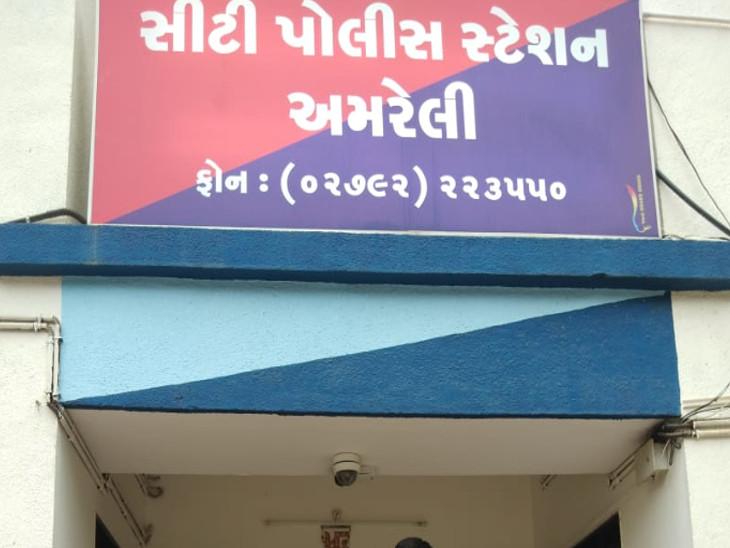 પ્રેમલગ્ન કરનાર કોન્સ્ટેબલ પતિએ PSI પત્નીને જાહેરમાં માર માર્યો|અમરેલી,Amreli - Divya Bhaskar