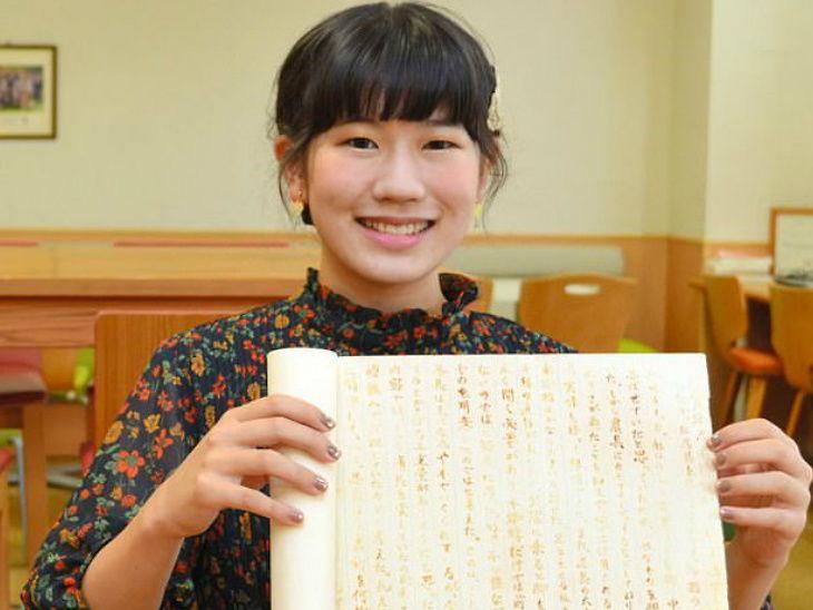 જાપાનની નિંજા ગર્લે અપૂરીદાસી ટેકનિકથી નિબંધ લખ્યો, પ્રોફેસરને કોરો કાગળ આપ્યો ને મેળવ્યા પૂરા માર્ક|વર્લ્ડ,International - Divya Bhaskar