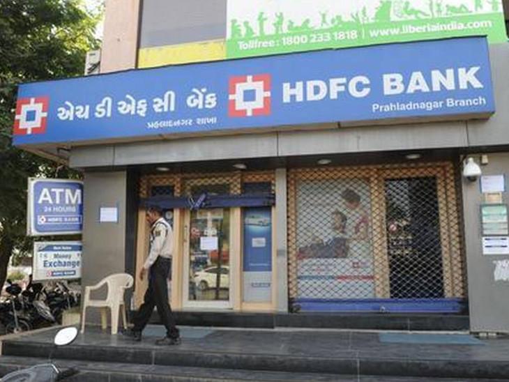 એચડીએફસી બેંકનો MSME લોનમાં ગુજરાતમાં હિસ્સેદારી 12%એ પહોચી| - Divya Bhaskar